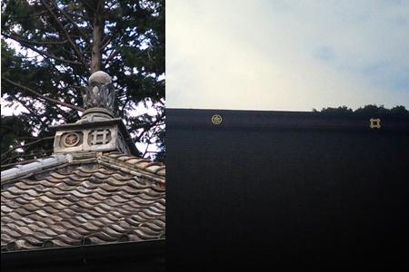 御霊屋の屋根の家紋と本堂屋根の家紋