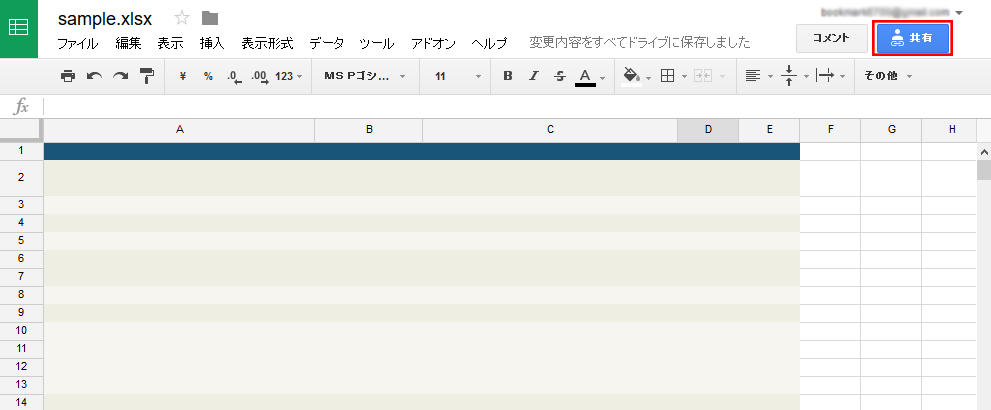 blog11-08