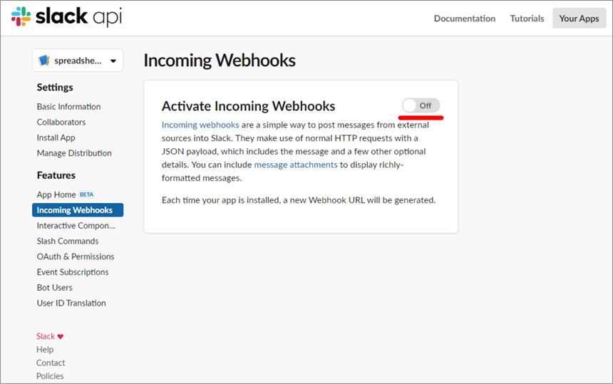 Incoming Webhooksのアクティベート