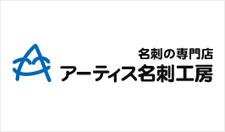 meishi-ico.jpg